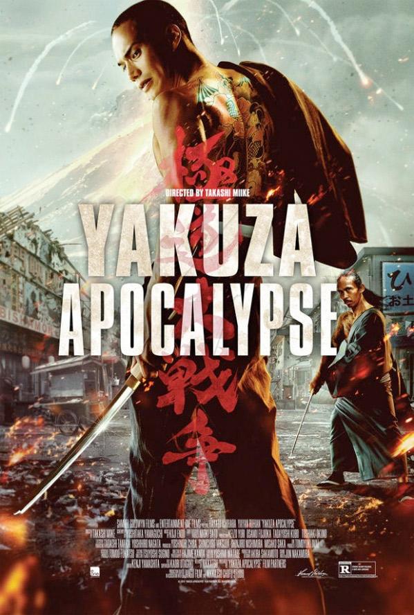 yakuzaapocalypseNewposter