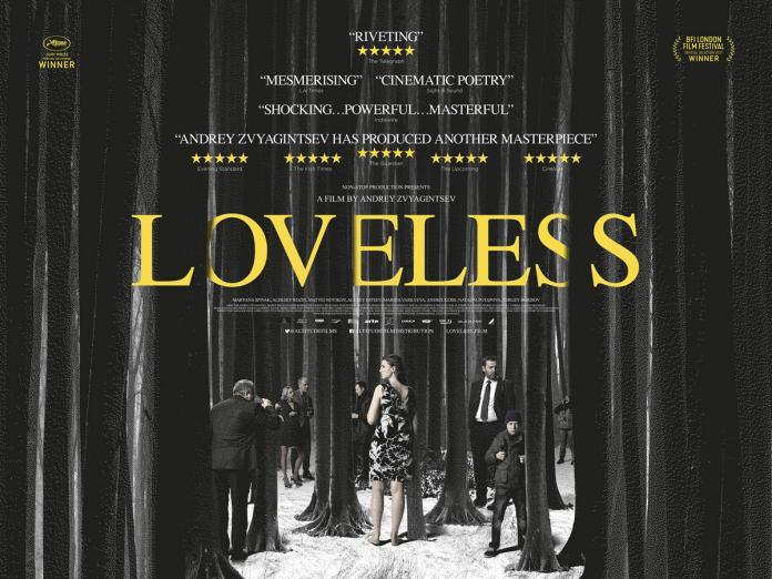 LovelessQuad